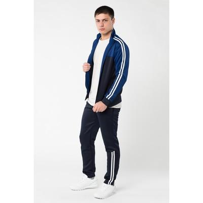 Костюм мужской спорт (толстовка, брюки), цвет синий/василёк, размер 56