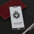 Защитное стекло 2D Innovation для Huawei P20 lite, полный клей, черное