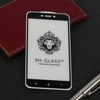 Защитное стекло 2D Innovation для Xiaomi Redmi 5A, полный клей, черное