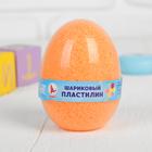 Шариковый пластилин, оранжевый, 175 мл, конструктор-игрушка