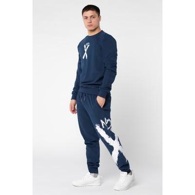 Костюм мужской, цвет синий, размер 46