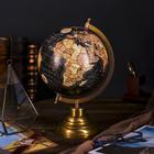 "Сувенир глобус ""Тёмный мираж"" 20х20х33 см"