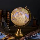 "Souvenir globe ""Footprint"" 20х20х33 cm"