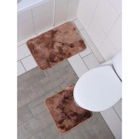 Набор ковриков для ванны и туалета «Пушистик», 2 шт: 38×40, 40×60 см, цвет бежево-коричневый