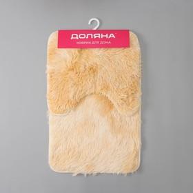 Набор ковриков для ванны и туалета «Пушистик», 2 шт: 38×40, 40×60 см, цвет бело-коричневый - фото 4652983
