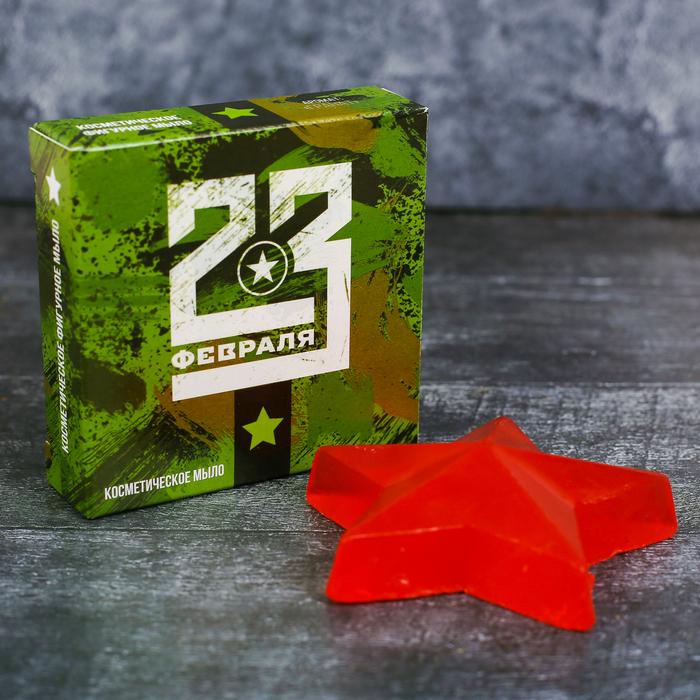 """Фигурное мыло в подарочной коробке """"С днём защитника отечества"""" арбуз"""