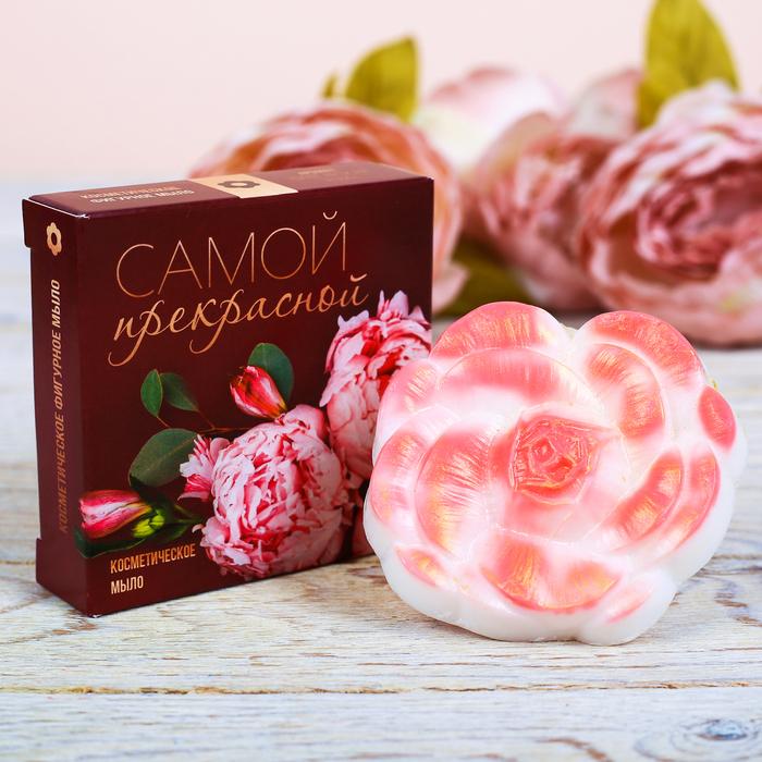 """Фигурное мыло в подарочной коробке """"Самой прекрасной"""" болгарская роза"""