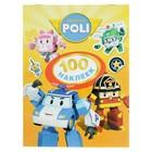 Альбом наклеек «Робокар Поли» (жёлтая) - фото 284533153