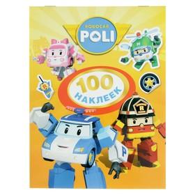 Альбом наклеек «Робокар Поли» (жёлтая)