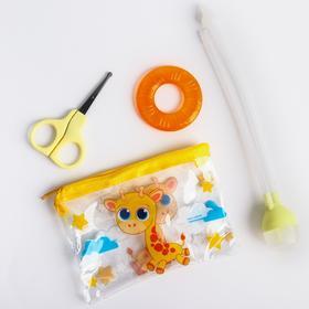 Набор маникюрный детский «Жирафик», 3 предмета: ножнички, аспиратор, прорезыватель