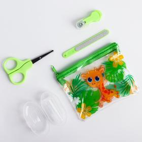 Набор маникюрный детский «Жирафик», 4 предмета: ножнички, книпсер, пилочка, щётка
