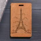 Чехол для бейджа и карточек «Париж», 6,5 х 10,5 см