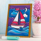 """Stained glass mini-painting """"Sailing"""""""