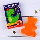"""Детское фигурное мыло """"Крутому парню"""" апельсин"""