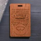 Чехол для бейджа и карточек «Мужик», 6,5 х 10,5 см