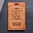 Чехол для бейджа и карточек The best man, 6,5 х 10,5 см