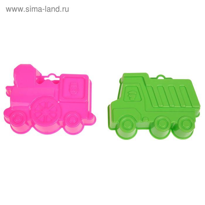 Набор формочек: самосвал и паровоз, цвета МИКС
