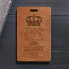 Чехол для бейджа и карточек Keep calm, 6,5 х 10,5 см