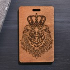 Чехол для бейджа и карточек «Лев», 6,5 х 10,5 см