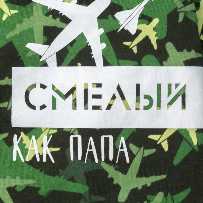 """Комбинезон Крошка Я """"Смелый как папа"""" рост 68-74 см, ( р-р 24), зеленый"""