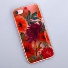 Чехол для телефона iPhone 6, 6S, 7 «Колибри», 6.5 × 14 см