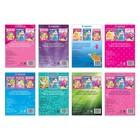 Раскраски А5 для девочек набор из 8 шт. по 12 стр. - фото 105668437