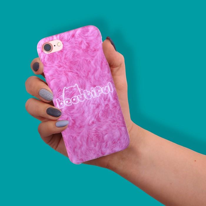 Чехол для телефона iPhone 7 Beautiful, soft touch 6.5 × 14 см