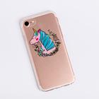 Чехол для телефона iPhone 6, 6S, 7 «Чудеса», 6.5 × 14 см