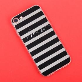 Чехол для телефона iPhone 7 с зеркальным эффектом Amore, 6.5 × 14 см