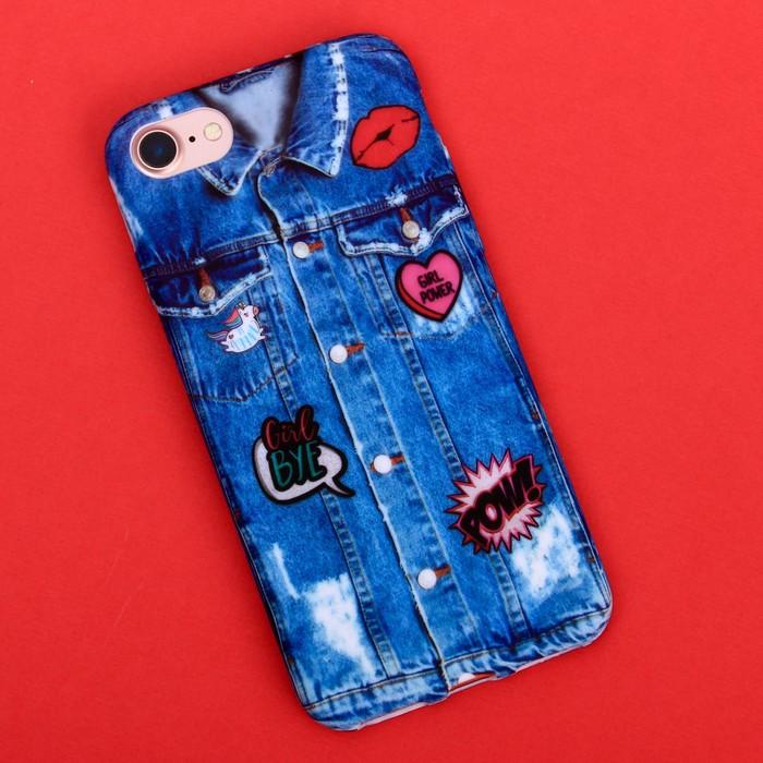 Чехол для телефона iPhone 7 «Молодёжно», soft touch 6.5 × 14 см