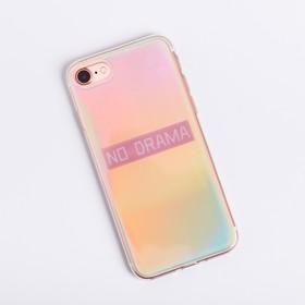 Чехол для телефона iPhone 7 с эффектом No drama, 6.5 × 14 см