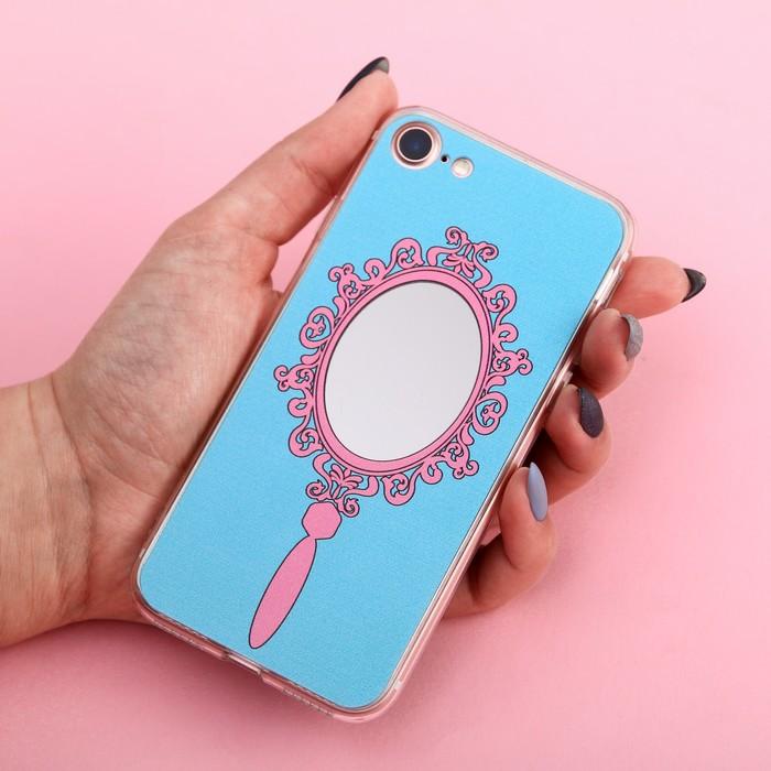Чехол для телефона iPhone 7 с зеркальным эффектом «Излучай красоту», 6.5 × 14 см