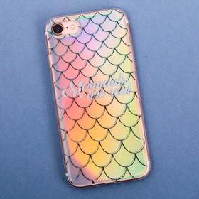 Чехол для телефона iPhone 7 с эффектом Mermaids are real, 6.5 × 14 см