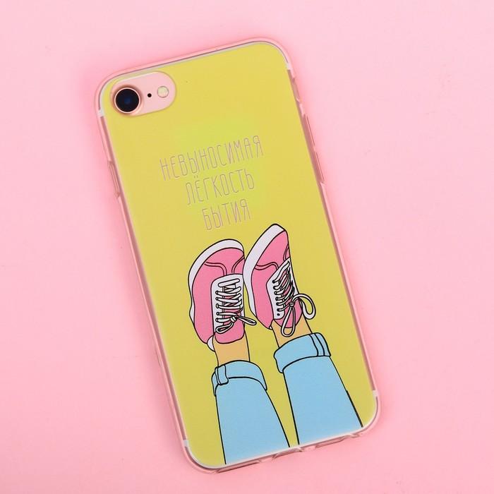 Чехол для телефона iPhone 7 с рельефным нанесением «Лёгкость бытия», 6.5 × 14 см