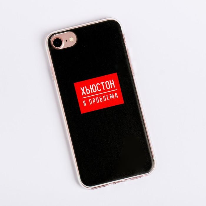 Чехол для телефона iPhone 6, 6S, 7 «Я проблема», 6.5 × 14 см
