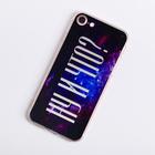 Чехол для телефона iPhone 7 с зеркальным эффектом «Ну и что?», 6.5 × 14 см