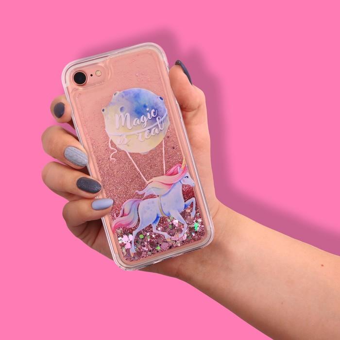 Чехол для телефона iPhone 7 с блёстками внутри Magic is real, 6.5 × 14 см