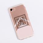 Чехол для телефона iPhone 6, 6S, 7 Good vibes only, 6.5 × 14 см