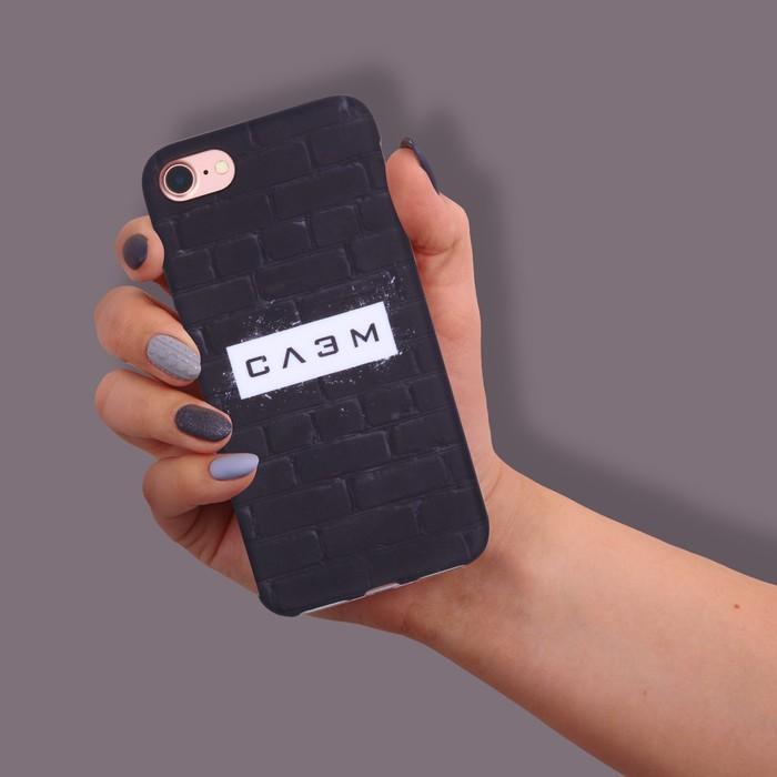 Чехол для телефона iPhone 7 «Слэм», soft touch 6.5 × 14 см