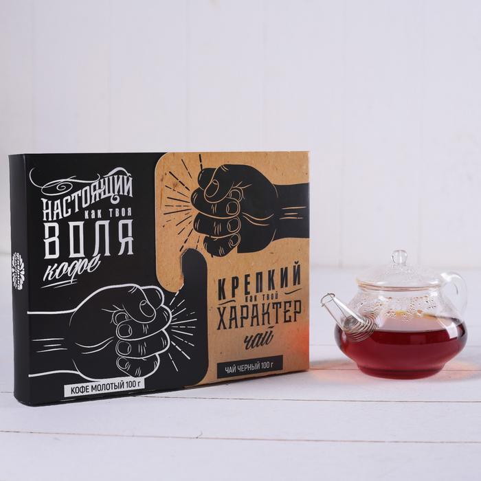 Набор «Воля, характер»: чай чёрный 100 г, кофе молотый 100 г