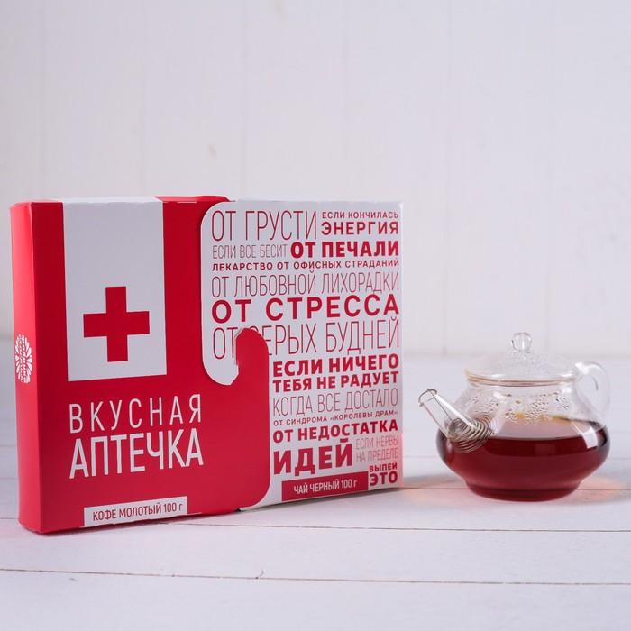 Набор «Вкусная аптечка»: чай чёрный 100 г, кофе молотый 100 г