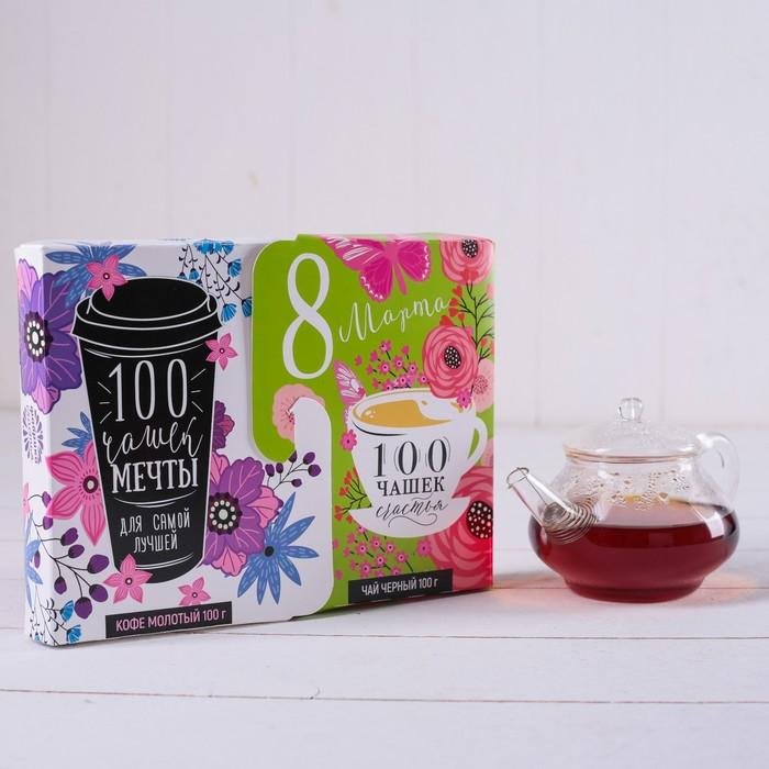 "Набор: чай чёрный 100 г, кофе молотый 100 г ""100 чашек"""