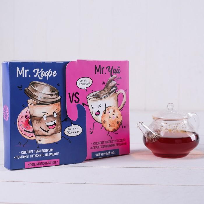 Набор «Сделает бодрым»: чай чёрный 100 г, кофе молотый 100 г