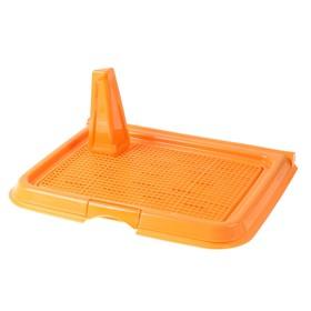 Туалет многофункциональный (под пеленку, со съемной сеткой), 49 х 36,5 х 4 см, оранжевый