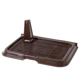 Туалет многофункциональный (под пеленку, со съемной сеткой), 49 х 36,5 х 4 см, коричневый
