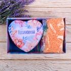 """Подарочный набор """"Самой прекрасной"""": шкатулка-сердце + соль для ванны"""