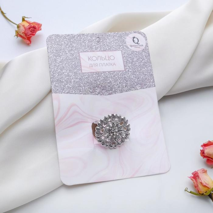 """Кольцо для платка """"Аромат"""", цвет белый в серебре - фото 436987469"""