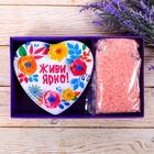 """Подарочный набор """"Самой милой"""": шкатулка-сердце + соль для ванны"""