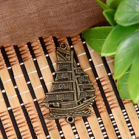 Сувенир металл подвеска