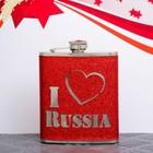 """Фляжка 210 мл. """"Россия!"""", блестящая"""
